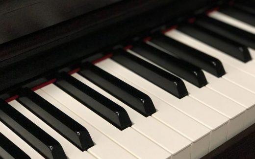Konsten att köpa ett piano